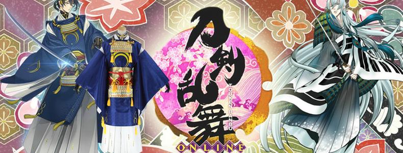 刀剣男士たちのコスプレ衣装