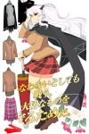 閃乱カグラ 柳生 フィギュア風 コスプレ衣装 コスチューム
