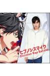 ヒプノシスマイク -Division Rap Battle- 山田 一郎 コスプレ衣装 白色 日常服