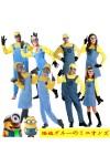 ミニオン minion コスプレ 衣装  怪盗グルーのミニオンズ ハロウィン 仮装  大人 子供用 ハロウィン コスチューム