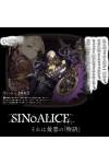 SINoALICE シノアリス いばら姫 コスプレ衣装 予約商品