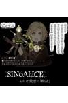 SINoALICE シノアリス ピノキオ コスプレ衣装 予約商品