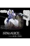 SINoALICE シノアリス かぐや姫 コスプレ衣装 予約商品