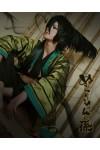 ぬらりひょんの孫  千年魔京  奴良鯉伴(ぬらりはん) 二代目 和服  コスプレ衣装