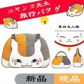 夏目友人帳 ニャンコ先生 斑(まだら)ショルダーバッグ  ハンドバッグ 旅行用かばん 旅行バッグ