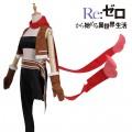 Re:ゼロから始める異世界生活 フェルト(リゼロ) コスプレ衣装