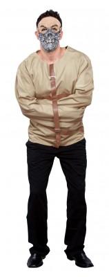 ハロウィーン 衣装 コスプレ コスチューム  パーティー ハロウィン・コスチューム 仮面付き コスプレ衣装
