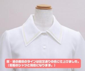 リトルバスターズ!女子制服夏シャツ [リトルバスターズ!]