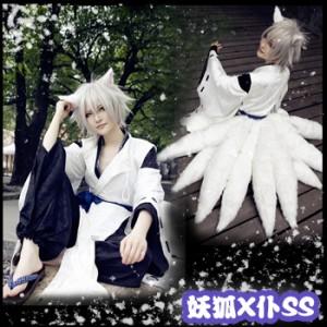 コスプレ衣装 妖狐×僕SS 御狐神双熾 コスチューム