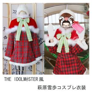 THE IDOLM@STER(アイドルマスター )風萩原雪歩 コスプレ衣装 コスチューム