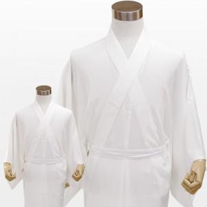 男性用 新品洗える長襦袢 白 ホワイト 礼装用 紳士用