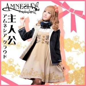 AMNESIA(アムネシア) 主人公新品 コスプレ衣装