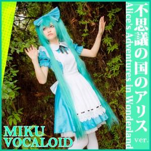 VOCALOID 初音ミク 不思議の国のアリス  Alice in Musicland miku コスプレ衣装 ミクアリス