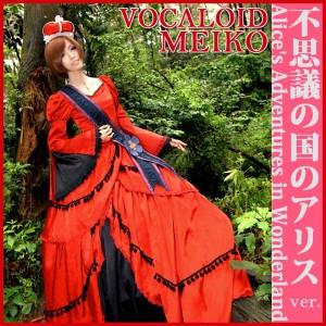 VOCALOIDV家 初音ミク Alice in Musicland  不思議の国のアリス  MEIKO コスプレ衣装