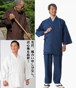 和服 着物 ルームウェアとして大人気な作務衣 メンズ作務衣 春夏男女兼用作務衣セット