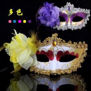 ハロウィン  カラーお面 マスク ローズお面 ハロウィン コスプレ 道具  仮面イベント パーティー