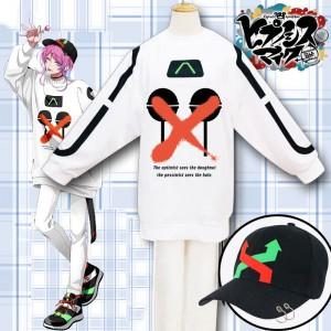 ヒプノシスマイク -Division Rap Battle- 飴村 乱数  コスプレ衣装 cosplay 日常服
