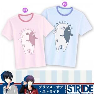 プリンス・オブ・ストライドPrince of STRIDE方南学園(ほうなんがくえん)Tシャツ 短袖