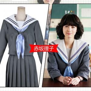 今日から俺は!! 赤坂理子 青蘭女子 制服 jk コスプレ衣装 日常風