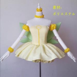 カードキャプターさくら 木之本桜 さくらちゃん 桜 精霊作戦服 翼付き コスプレ衣装