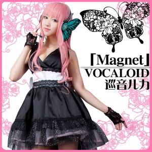 巡音ルカの服 磁石版 Magnet Ruka 初音家族 コスプレ衣装 VOCALOID ボーカロイド