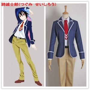 ニセコイ  鶫誠士郎 (つぐみせいしろう) 男子制服風 コスプレ衣装