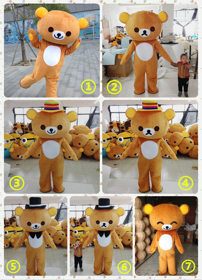 アニメクマ人形舞台衣装