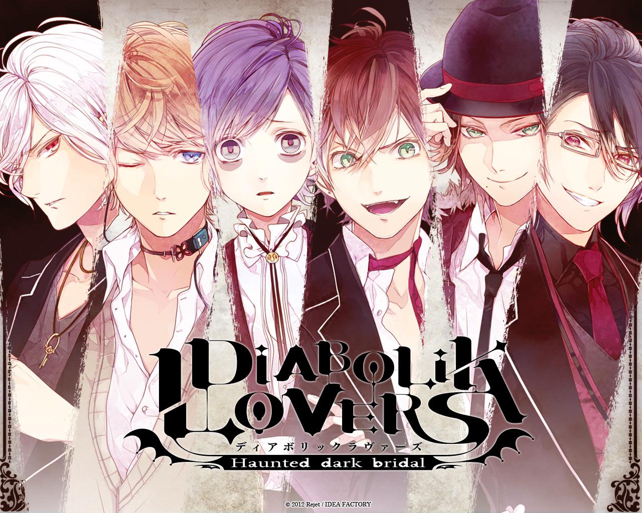 DIABOLIK LOVERS -ディアボリックラヴァーズ-